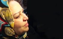 أرملة مرداس: أنا بريئة