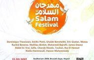 الجالية المغربية في بلجيكا تنظم مهرجان السلام