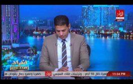 تفاهمو غا بيناتكوم. بالفيديو جوج علماء متشادين على واش عيد الام حلال ولا حرام!