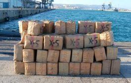 تفكيك شبكة تهريب دولي للمخدرات لقاو عندها 2 طن دالمخدرات وإعتقال 12 مغربي يحملون الجنسية الهولندية