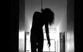 تاوناتية تنتحر شنقا وتترك 3 أطفال عرضة للإهمال