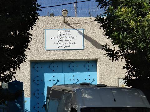 ها الإضراب عن الطعام فين كيوصل مولاه: وفاة سجين فوجدة عندو العرّام ديال التهم