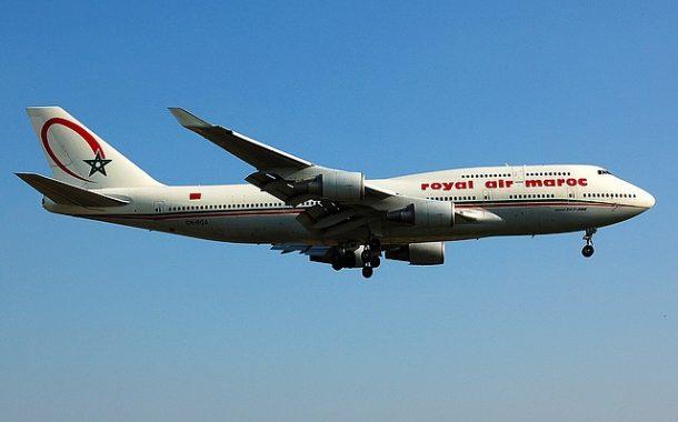 رحلة جوية لطائرة من فرنسا الى المغرب بمسافر واحد (فيديو)