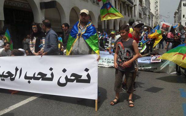 الامازيغ يحتجون: حنا كنحبو الحياة وضد الحگرة =البوم صور