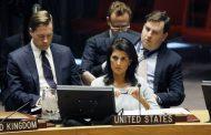 الولايات المتحدة الأمريكية تنفرد بصياغة القرار الأممي حول الصحراء والمسودة تحمل رسائل ودية للمغرب