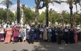 """قضيّة """"ولد مليكة"""" اللّي شوّه وجه مراتو خرجات حقوقيين للاحتجاج أمام استئنافية فاس +صور"""