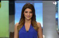 مريم سعيد صدمات الجمهور ديالها وانفصلت عن خطيبها