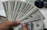 أموال أمريكية تستنفر أمن الجديدة