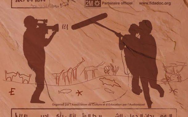 """جهة سوس تكرم المخرج الشهير """"روش"""" في المهرجان الدولي للشريط الوثائقي"""