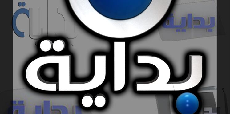 بالفيديو. برنامج واقعي تقلب دباز بين جوج خوت سواعدة