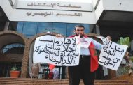 تأجيل محاكمة مراد كرطومي وهذه تصريحاته امام المحكمة