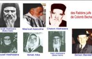 يهوديان مغربيان في سفر و مهمة عجيبة  للجزائر