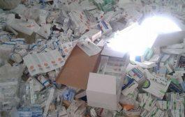 أدوية بيريمي نوضات قربالة فعين مديونة بتاونات (صور)