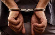 مراكش.. اعتقال مسجل خطر