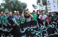 حسبان داير مبغا في الرجا رشقات ليه غادي أجل الجمع العام عوتاني