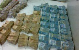 خنيفرة: وزارة المالية تُخَيِّرُ مسؤولا بالجبايات بين السجن أو إرجاع 190 مليون