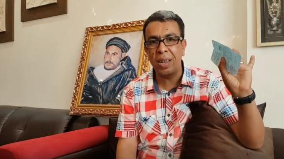 وطلقو المهدوي وتابعوه كصحافي وباراكا من التخربيق