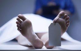 طلعات ليه الحياة فراسو.. انتحار نزيل داخل فندق بفاس يستنفر الأمن