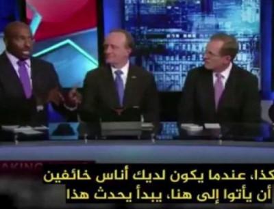 بالفيديو. محلل بارز في سي ان ان : غاتكون اسعد انسان يلا سكنات حداك عائلة مسلمة