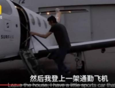 مدير شركة يستعمل الطائرة يوميا باش يوصل من دارو لخدمتو!
