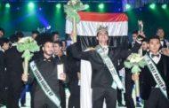 بالصور. مصري هو لي ربح لقب ملك جمال العالم هاد العام