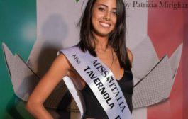 مغربية كتنافس بوكوصات ايطاليا على لقب ملك الجمال