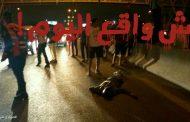 أش واقع اليوم :حصيلة هاد النهار من الجرائم و الحوادث ف المغرب