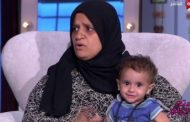 لفلوس كيهبلو. مصرية تستنجد بالمسؤولين ينقذو ولدها لي باعو اباه