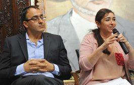 محكمة الاستقلال تنظر في الطعون المقدمة ضد ياسمينة بادو وكريم غلاب