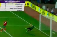 نقطة وحيدة واحدة تفصل المغرب عن مونديال روسيا