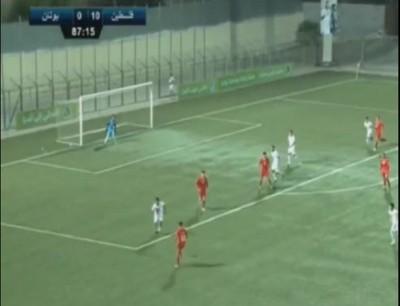 بالفيديو. منتخب فلسطين ضرب منتخب بوتان بعشرة لزيرو