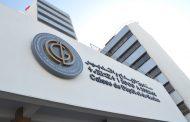 حكومة «بنعرفة» تنازلات عن صلاحيتها في مراقبة إمبراطورية «CDG»