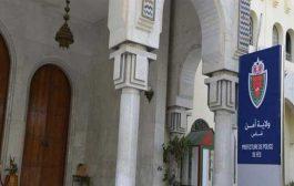 فضيحة تفويت أرض تابعة لجماعة تجر برلماني سابق إلى التحقيق بولاية أمن فاس