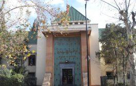 غرفة الجنايات بفاس تشرع في محاكمة الدفعة الأولى من أفراد شبكة تجنيس جزائريين بالجنسية المغربية