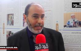 """بالفيديو: القيادي في العدل والاحسان الحمداوي ل""""كود"""": كان لعبد السلام ياسين نظرة استراتيجية وتحليله اثبت راهينيته اليوم"""