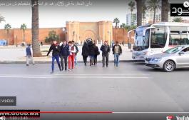 بالفيديو: رأي المغاربة في 25 درهم غرامة للي متيقطعوش من ممر الرجلين. داير مخالفة ومع القانون وفهم شي حاجة