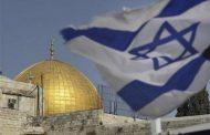 """"""" ترامب عتارف بالقدس عاصمة لإسرائيل و من بعد؟ و حنا كمغاربة مالنا؟ اجابنا لهادشي؟ """""""