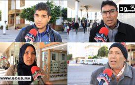 بالفيديو: رأي المغاربة على اعفاء والي و6عمال. الإعفاء مكافيش خاص المحاسبة وإطلاق سراح معتقلي الحراك