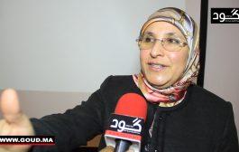 """شهادات بالفيديو: الوزيرة الحقاوي ل""""كود"""": تعرضت للعنف وعضوات المرصد الوطني للعنف: نعم ولا"""