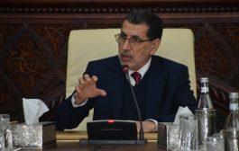 """رجل التنظيم القوي في """"البيجيدي"""" يستقيل"""