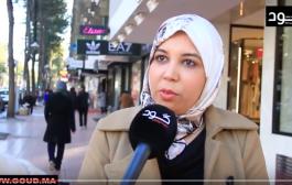 بالفيديو: المغاربة باغيين تقنين استعمال الكيف: غادي يحمي الدولة والمواطن