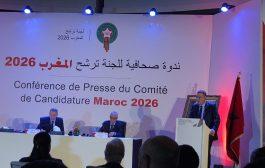 لقجع متفائل بشأن احتضان المغرب لكأس العالم لسنة 2026